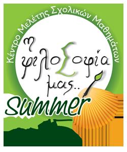 summerCampLogo2015